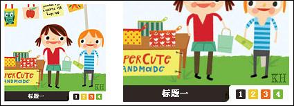 귀여운 광고 코드 형식 플래시 + xml