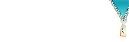 フラッシュのジッパー-アップ広告
