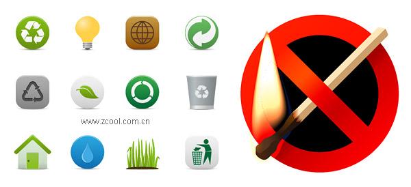 環境保護と防火材料のベクトルのアイコンの禁止