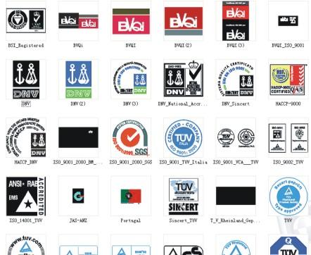 Vector logo certification material