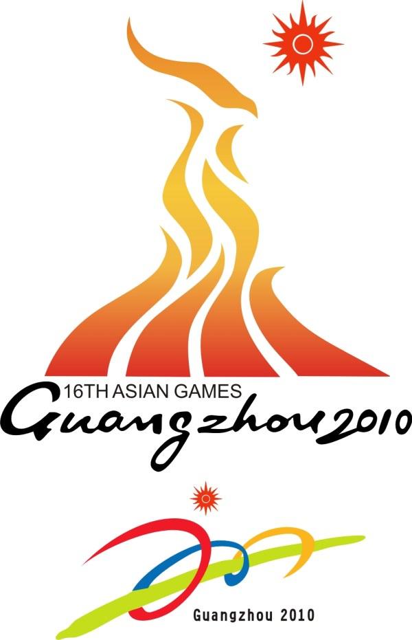 Logotipo de los Juegos asiáticos