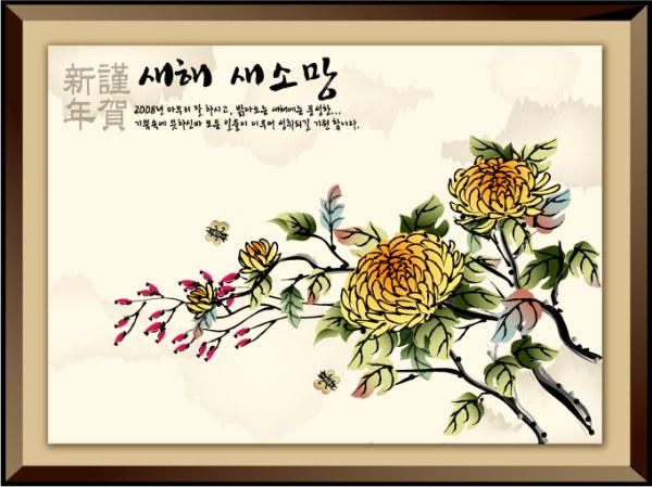 縁起の良い新年の中国スタイルのインク 4