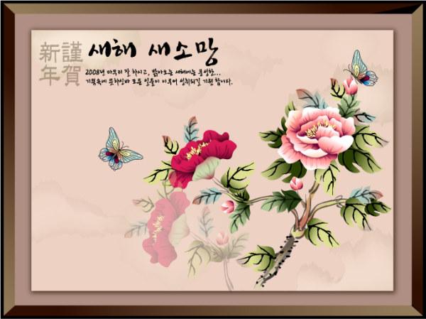 Auspicioso año nuevo de estilo chino de tinta-3