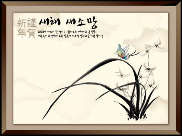 Auspicioso año nuevo de estilo chino de tinta-2