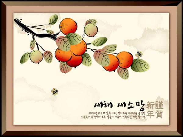 Bon augure du nouvel an chinois style d'encre-12