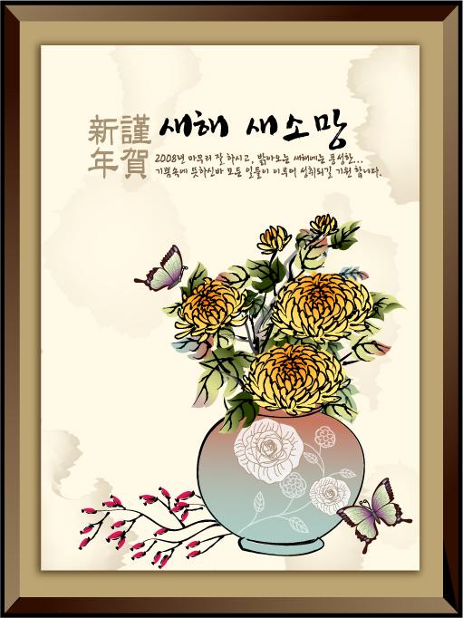 Auspicioso estilo de ano novo chinês de tinta-9