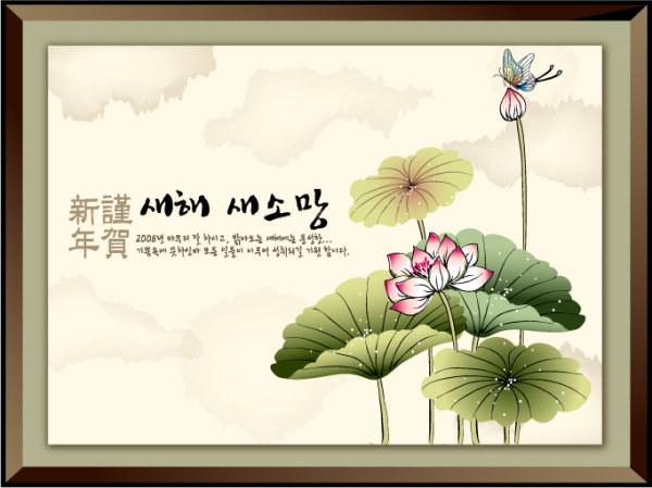 สไตล์จีนปีใหม่มงคลของหมึก-8