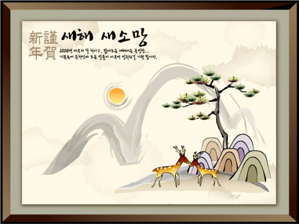 สไตล์จีนปีใหม่มงคลของหมึก-7