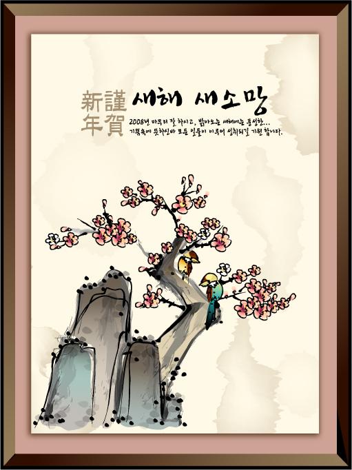 สไตล์จีนปีใหม่มงคลของหมึก-6