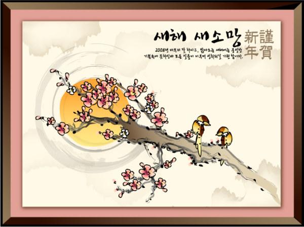 Bon augure du nouvel an chinois style d'encre-1