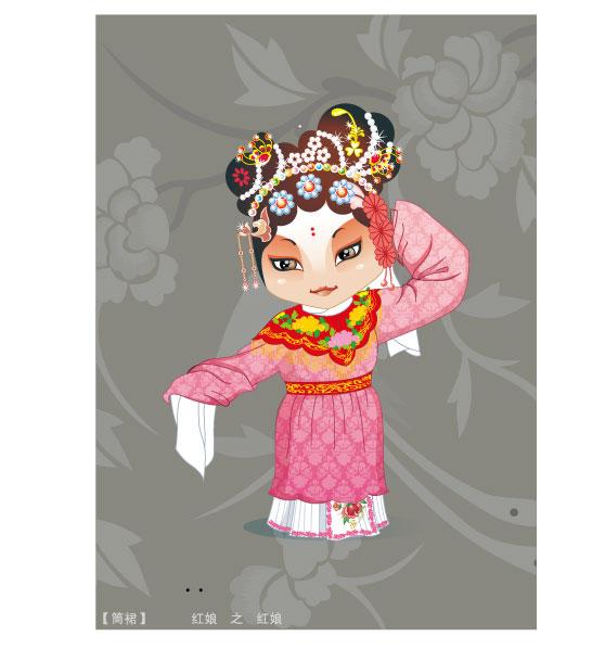 Q version de de l'opéra de Pékin caractères-3.