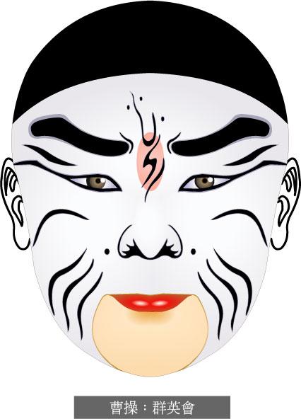 北京オペラ マスク-3