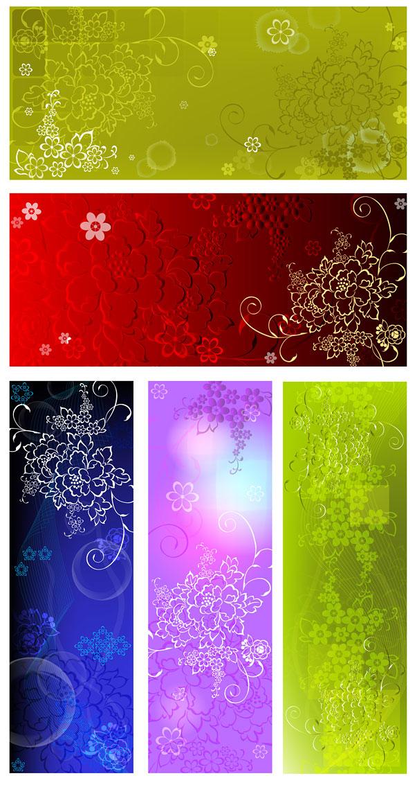 Geprägte Blume Muster Hintergrund Hintergrund