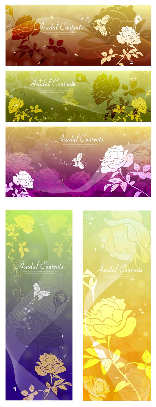Papillon arrière-plan vecteur de rêve roses silhouette