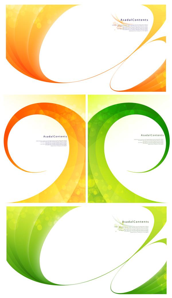 Rotierende Linie-Vektor-material