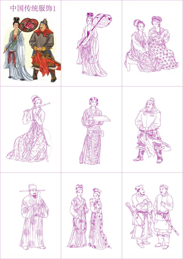 古代中国のファッション デザイン ベクトル
