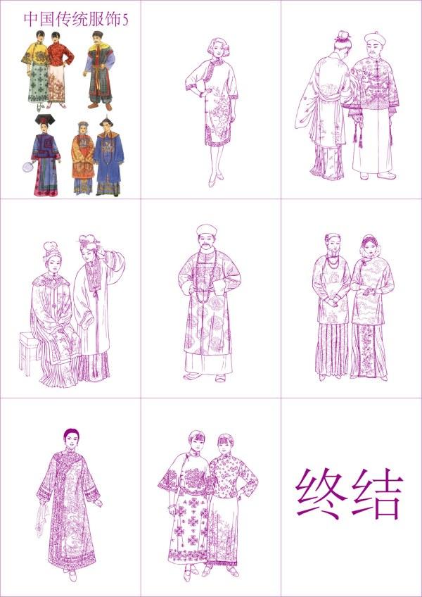Elementos tradicionales chinos de palabras clave de elementos de
