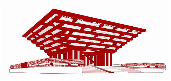 Вектор мировой Экспо Китай павильон