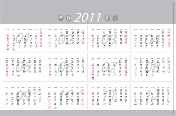 matériau de vecteur pour le calendrier 2011