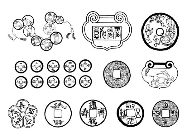 中国のコインのベクター素材