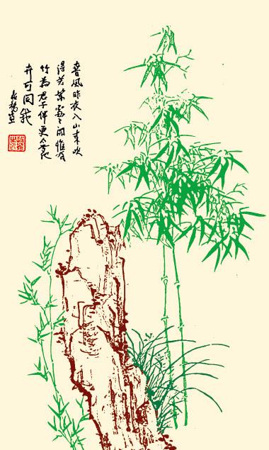 Бамбук, камень векторный материал