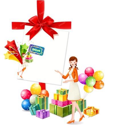 Presentes, arco, balão