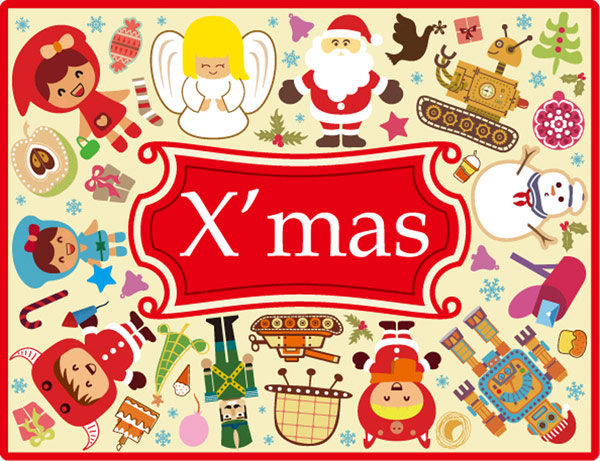 Folhas de pombos, pinheiros, a polícia, o vetor de decoração de Natal