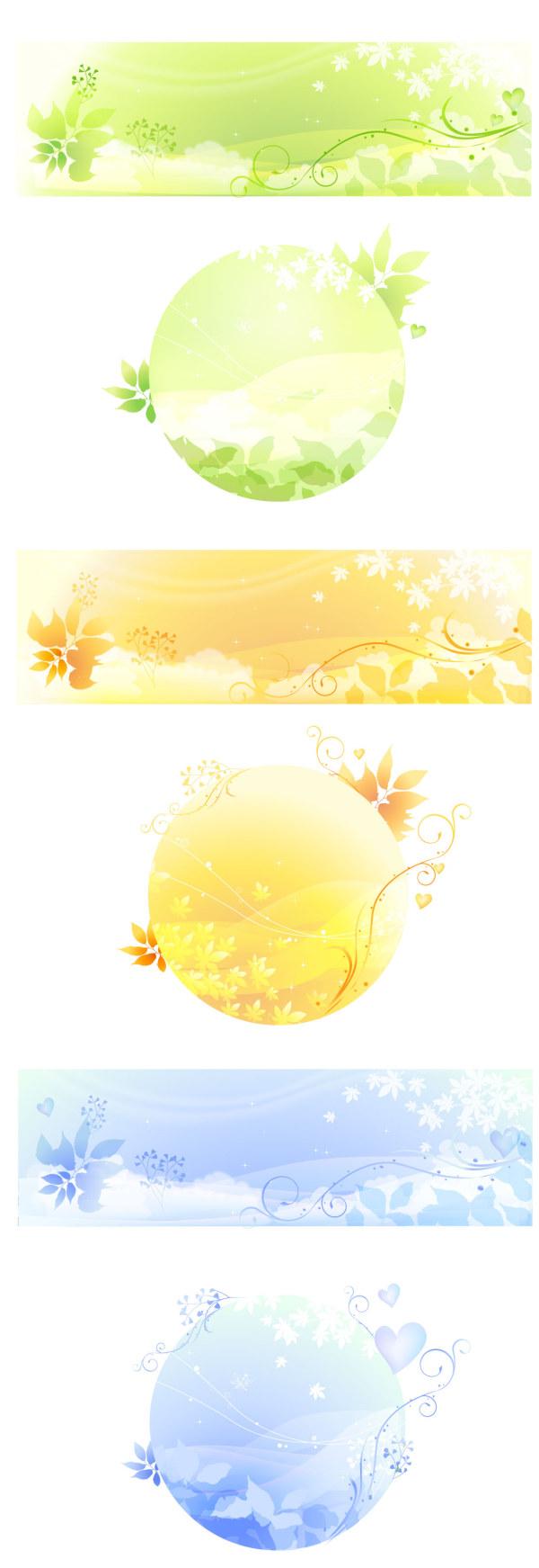 Primavera de ratán, hojas de otoño, material de vector de fondo