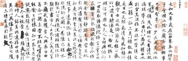 LAN Ting Xu importe total de las pérdidas materiales