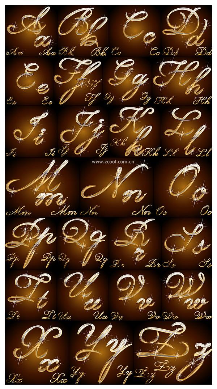 Mousseux métallique lettres manuscrites matérielles vecteur