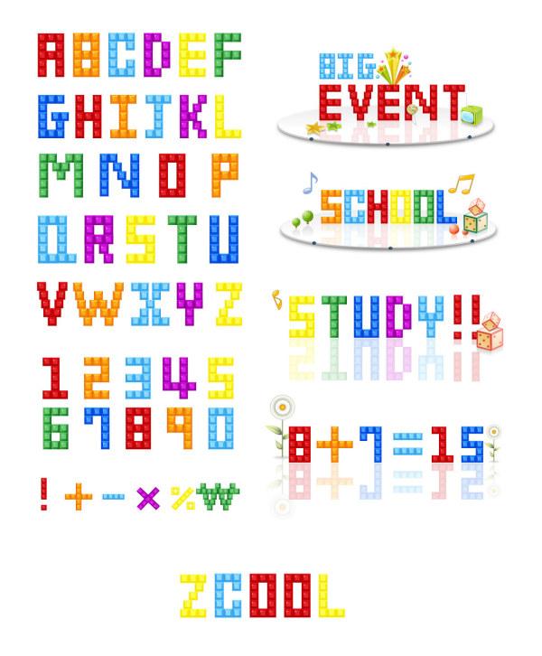 เตตริสตัวอักษรและตัวเลขแบบเวกเตอร์วัสดุ