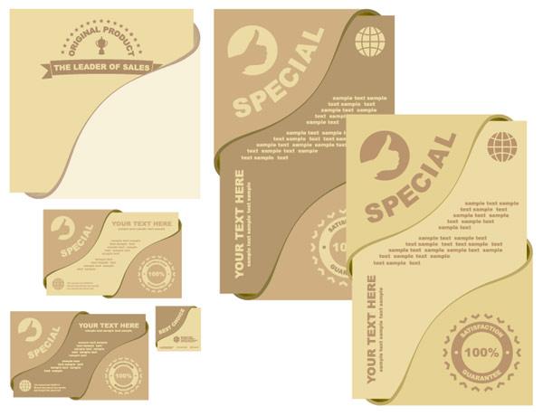 特別なカードのベクター素材