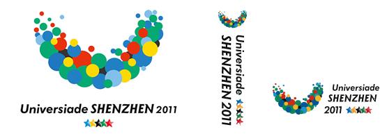 Shenzhen 26 Universiade Musim panas logo