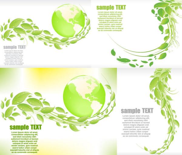 地球のベクター素材を葉します。