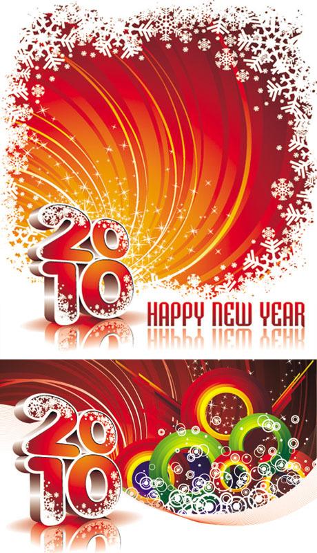 Vecteur de fond de nouvelle année 2010 du matériel