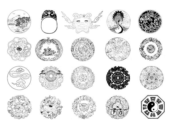 5 番目の中国の古典のベクトル