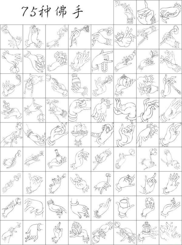 段落 75 の仏教材料ベクトル ベルガモット [Ai 書式]