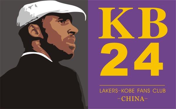 -Kobe Bryant รูปเงาดำเวกเตอร์