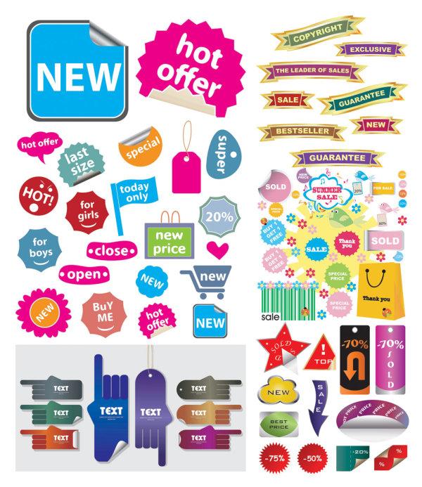 Site de compras do ícone de gráficos decorativos