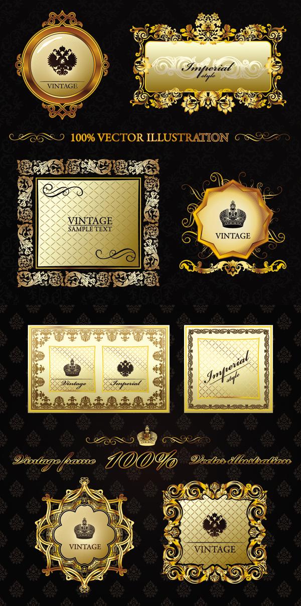 超豪華な国境ヨーロッパの古典的なパターン ベクトル材料