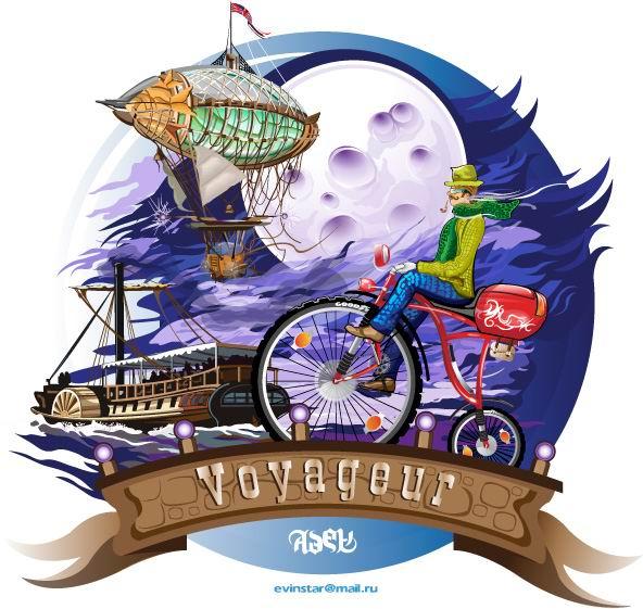 Fly to the moon - marque de vélo canadien Vector Illustrator