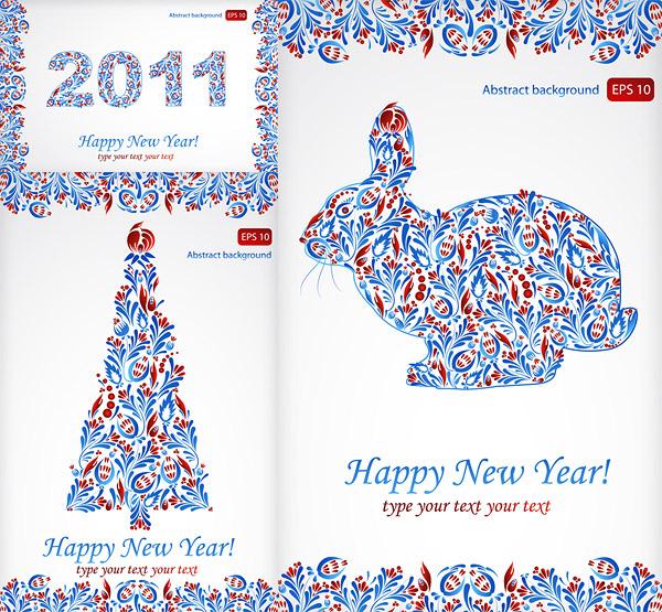 Modelos especiales para Navidad y un feliz año nuevo 2011 Vector