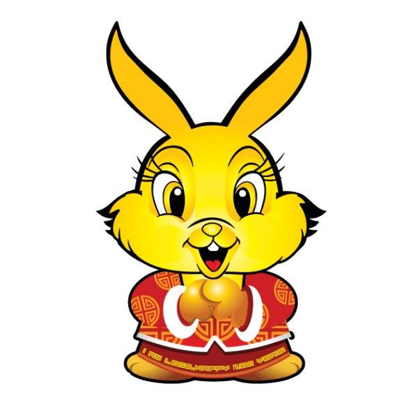 Feliz ano novo vetor de coelho