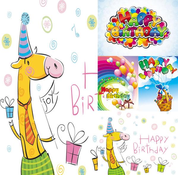 Feliz cumpleaños caricatura vector material