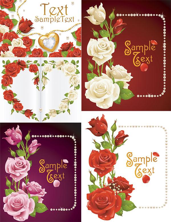 Материал векторных карт розы