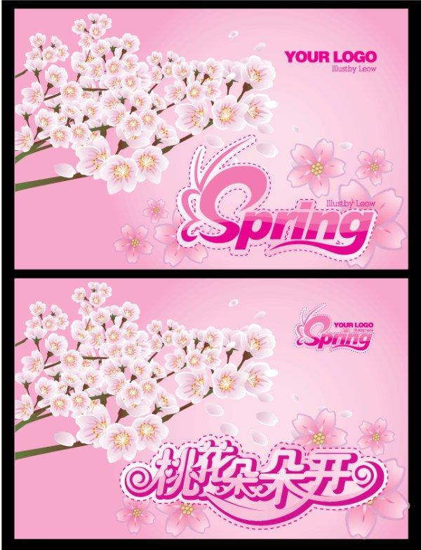 Rosa primavera - durazno
