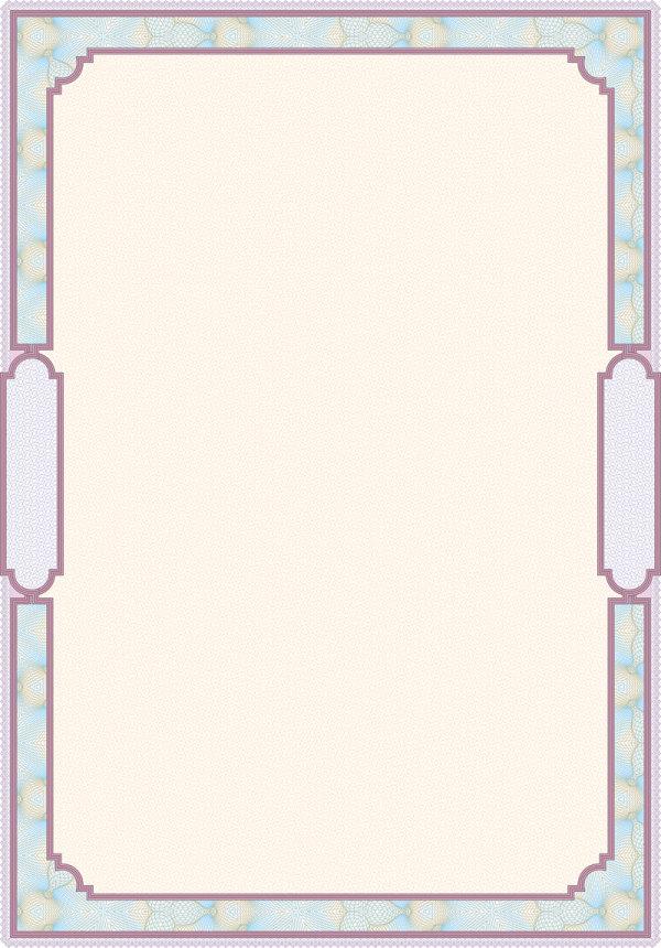 Классические модели безопасности границ-04