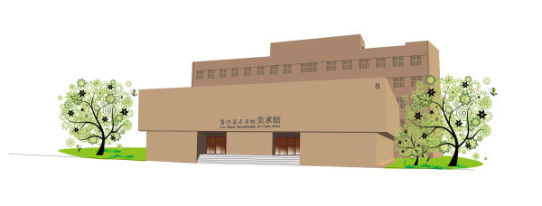 Lumei Art Museum Vector