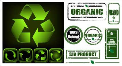 Зеленый подписывает с ностальгией зеленый значок вектор материала