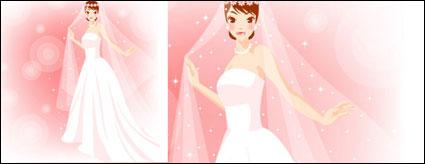 Al final de la novia llevar un vestido de novia rosado